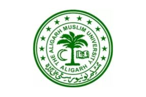 AMU's National Essay Writing Competition: Submit by April 11